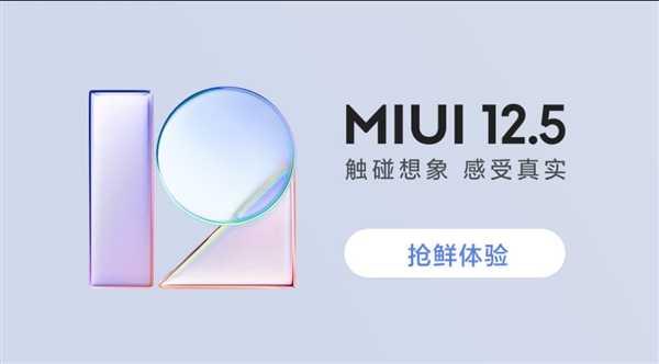 Раннее сообщалось что Xiaomi Mi CC9 Pro выйдет в Китае и не попадет на рынок Европы Информация инсайдеров была подтверждена И теперь известно какими именно