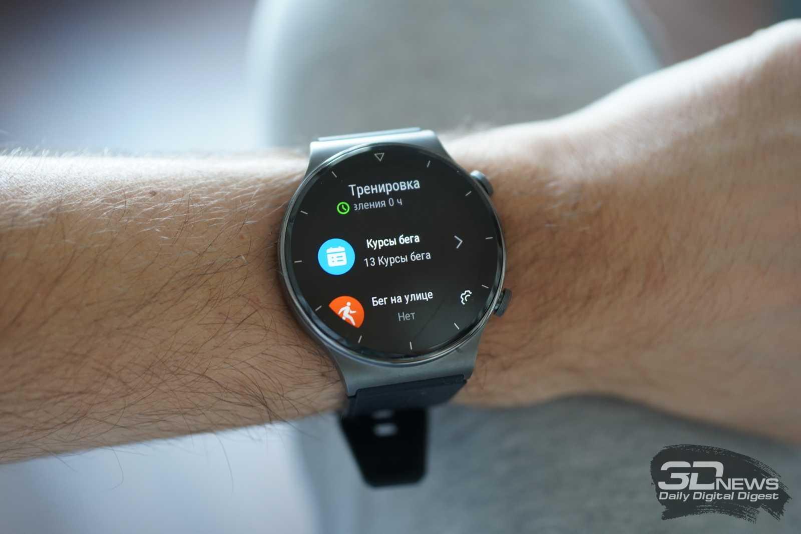Обзор huawei watch gt 2 pro: характеристики, цена и где купить