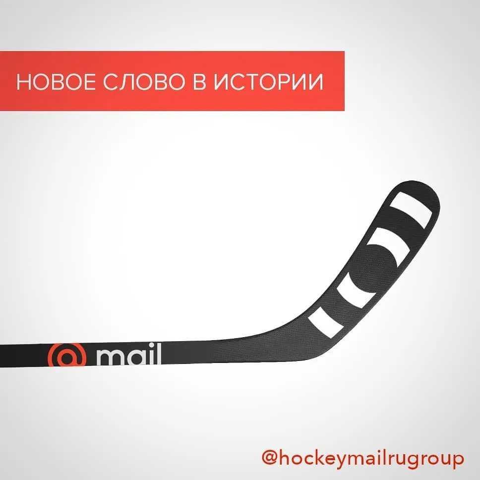 Как выбрать клюшку для хоккея ребенку по росту: видео + фото