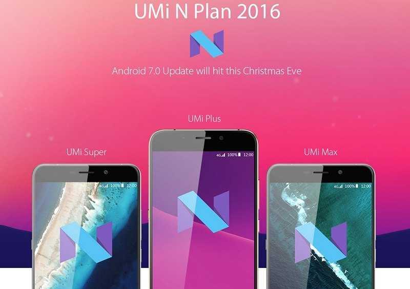 Как продлить поддержку android, или сколько в реальности может обновляться ваш смартфон - androidinsider.ru