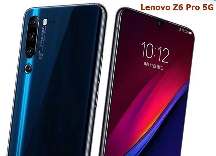 Lenovo z6 pro - его достоинства и недостатки, цена