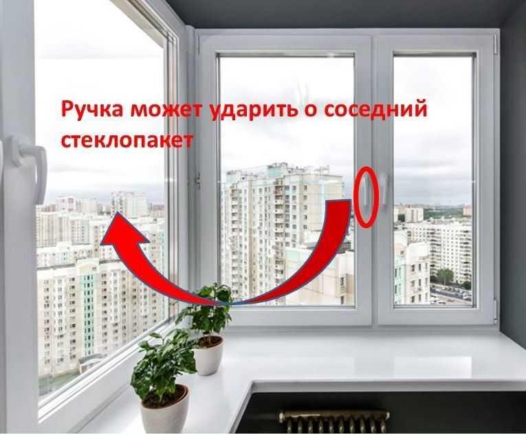 Заменяем окна в квартире и доме — какие лучше выбрать