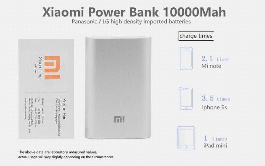 Краткий обзор xiaomi mi power bank 3 pro 20000 — июнь 2019