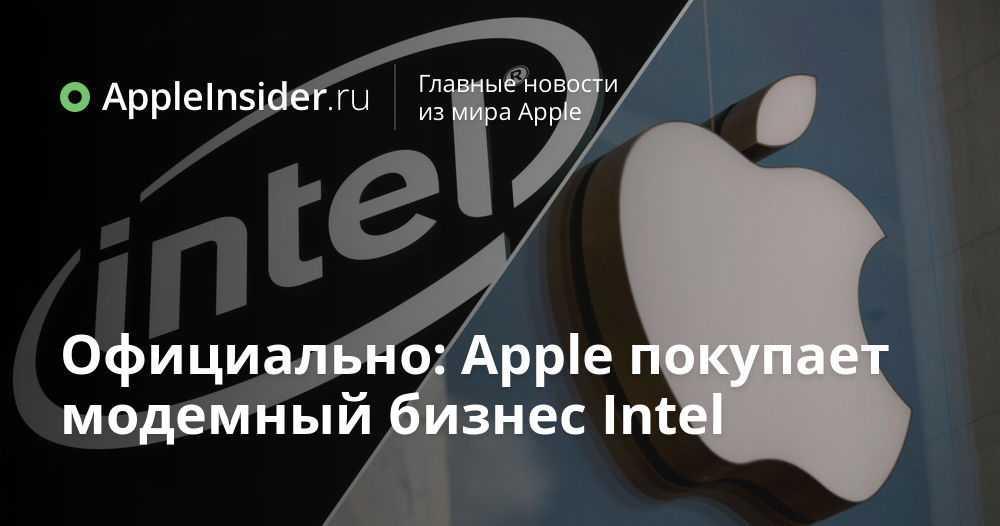 Apple на грани скандала со сборщиком iphone. сборщик обманывал «яблочную компанию» годами