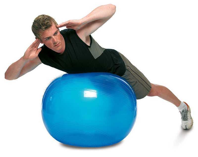 Как выбрать фитбол (мяч для фитнеса)