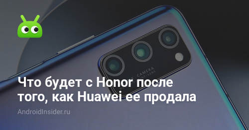 О вероятном дебюте Honor 9X Lite на глобальном рынке поговаривали еще в феврале но только сейчас дочерняя компания Huawei наконец-то представила модель на суд