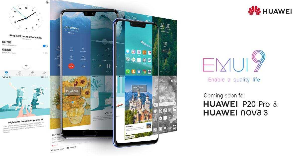 Не покладая рук китайский производитель электроники компания Huawei продолжает работать над созданием собственной операционной системы