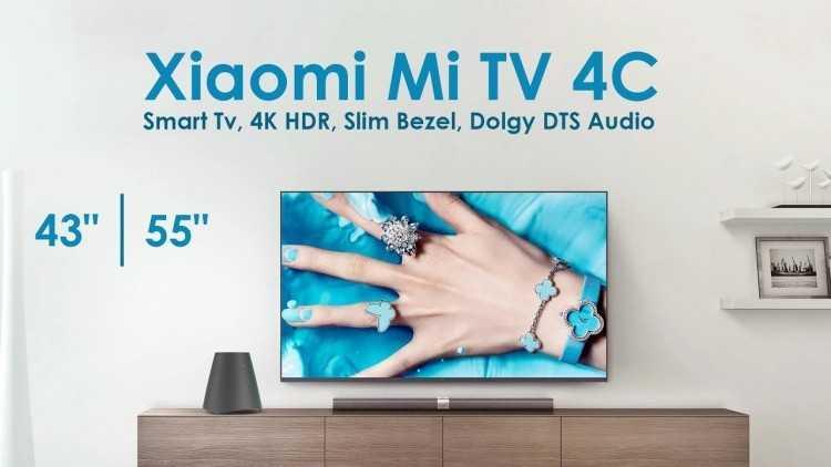 Xiaomi привезла в россию hd- и 4к-телевизоры по цене смартфона