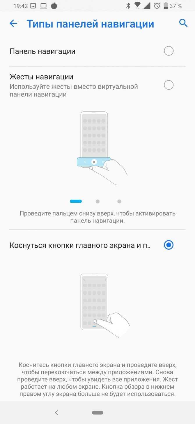 Обзор смартфона asus zenfone 6: флагман без предрассудков