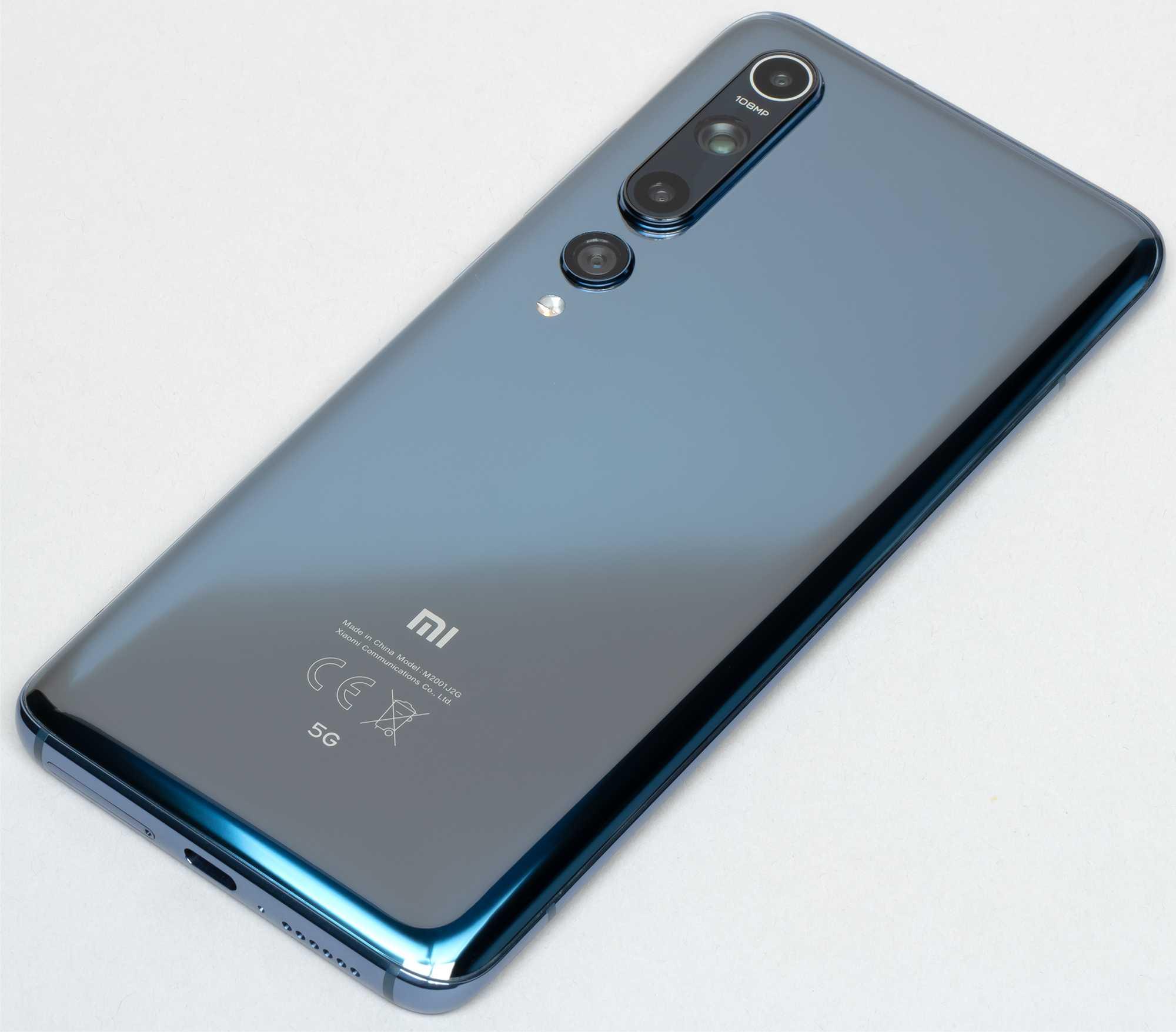 Обзор нового смартфона xiaomi mi 10 ultra 2020 года