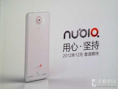 Вначале августа на территории Китая был представлен новый флагманский смартфон от Nubia который получил название Z20 И вот новинка уже появилась на глобальном рынке