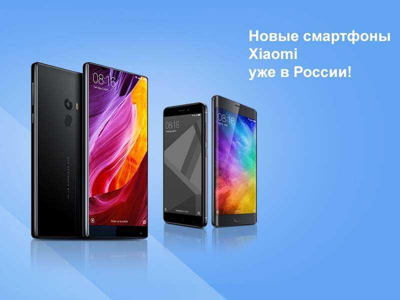 Смартфоны xiaomi и redmi могут стать водонепроницаемыми