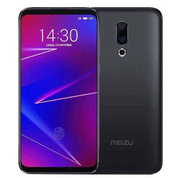 Не так давно состоялась презентация нового флагманского смартфона Meizu 16S Не успели еще все поклонники бренда узнать о новинке как производитель сообщает о том что