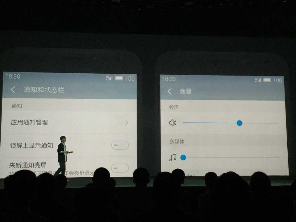 Идет ко дну легендарный производитель смартфонов meizu. закрыты все магазины, уволена треть сотрудников - cnews