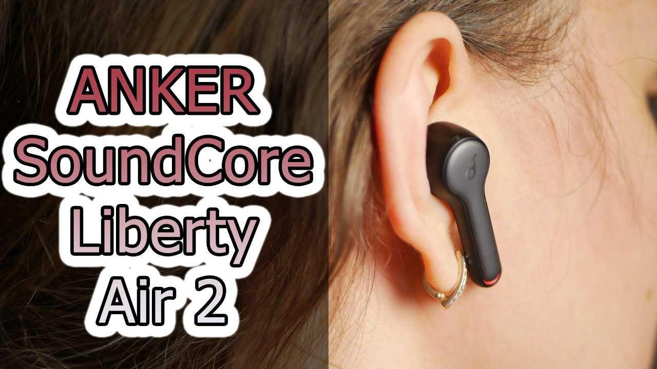 Обзор tws наушников anker soundcore life dot 2 — i2hard