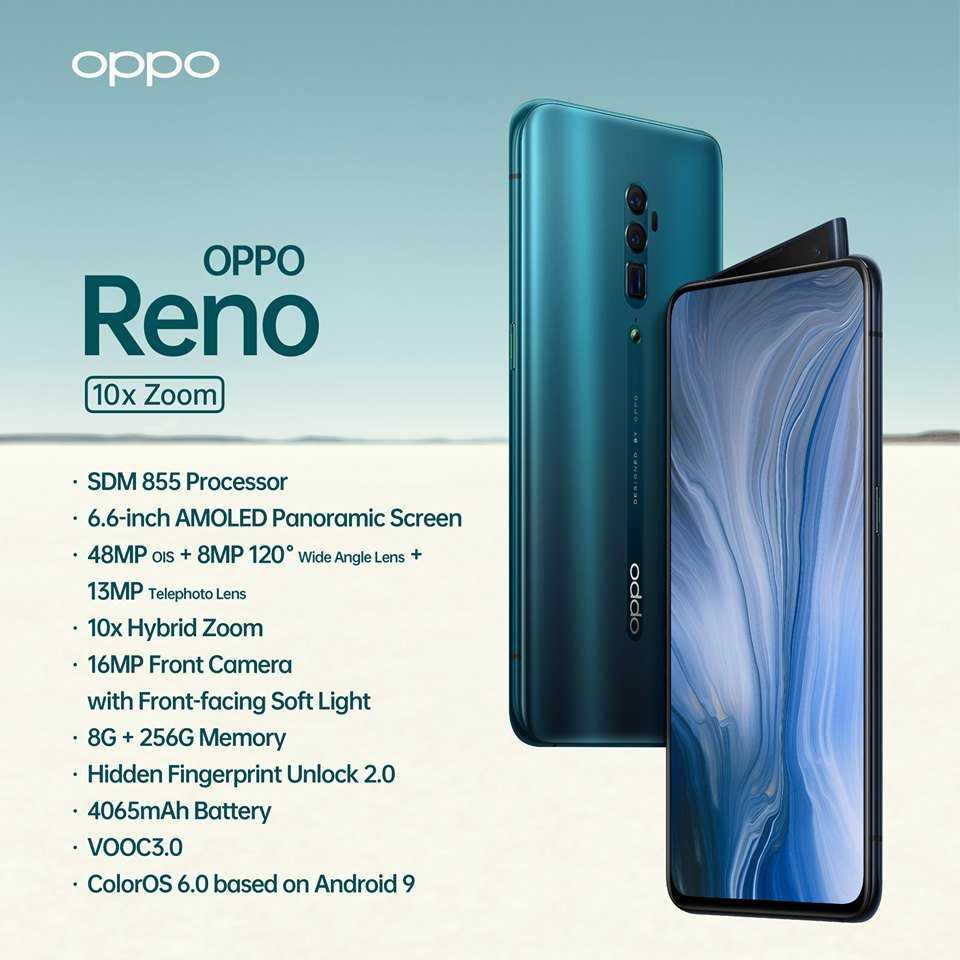Детальный обзор oppo reno 2