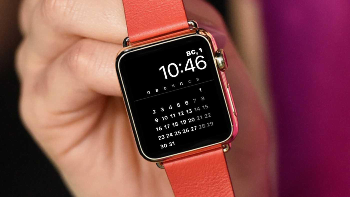 Apple watch: как максимально эффективно использовать умные часы | про умные часы и браслеты