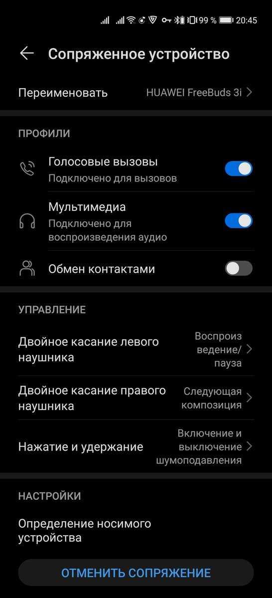 Huawei говорит, что пользователи должны ставить приложения из appgallery. почему?