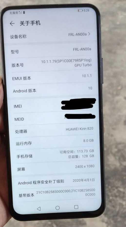 Как известно еще вначале сентября представила смартфон Enjoy 10 Plus Теперь производитель намерен представить на суд общественности обыкновенную версию телефона