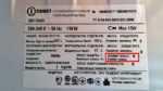 Климатический класс холодильников: таблица, что это такое означает, n-st, sn-t, премиум, какой лучше, морозильной камеры