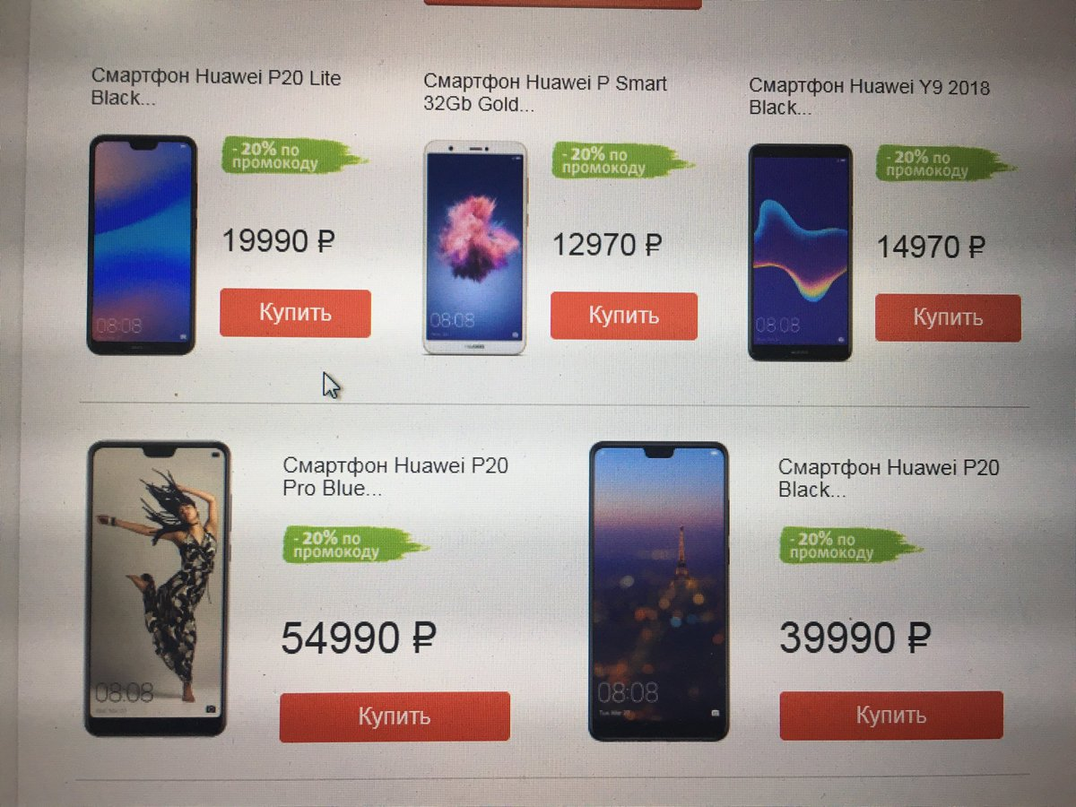 Как huawei вдруг стали самыми выгодными смартфонами на android - androidinsider.ru