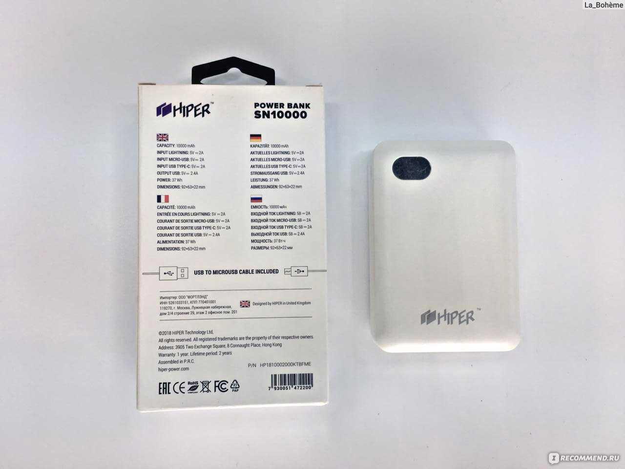Обзор glo™ hyper – нового устройства для нагревания табака
