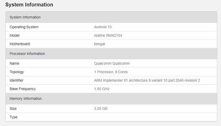 Стали известны характеристики еще неанонсированного чипа snapdragon 865