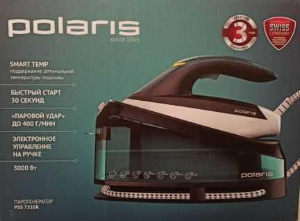 По всей видимости компания Polaris решила бросить вызов пользователям которые не верят что глажка может быть комфортной и быстрой Новый парогенератор PSS 7510K