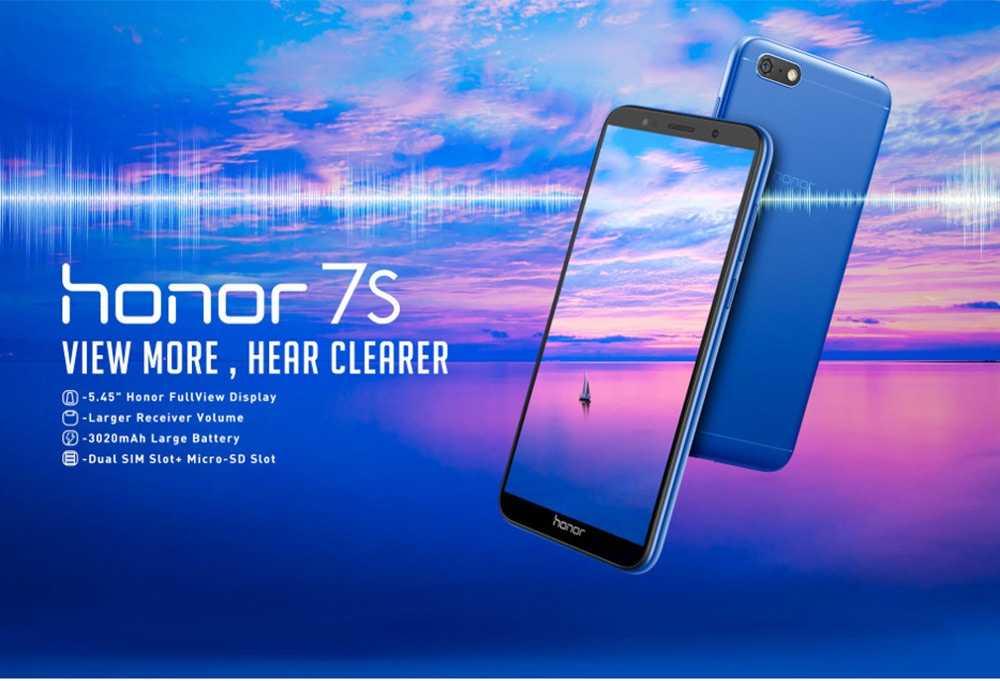 Состоялась презентация нового бюджетного смартфона от Honor который получил название 20 Youth Edition Модель оснастили стеклянным корпусом ярким 63-дюймовым экраном