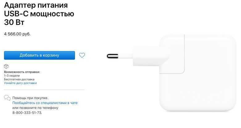 Обзор iphone 12 pro. блестяще мощный для тех, кто в теме