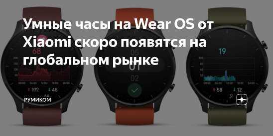 Невзирая на тот факт что компания OnePlus решила отложить презентацию своих первых смарт-часов интерес к этим утройствам вовсе не пропал Так инсайдеры продолжают