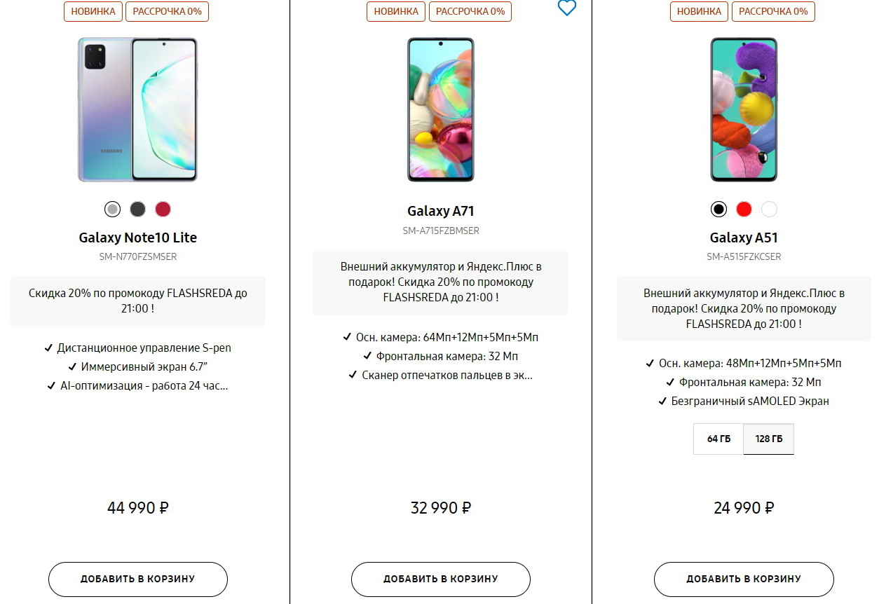 Samsung galaxy s10 lite или galaxy note 10 lite – что лучше выбрать?