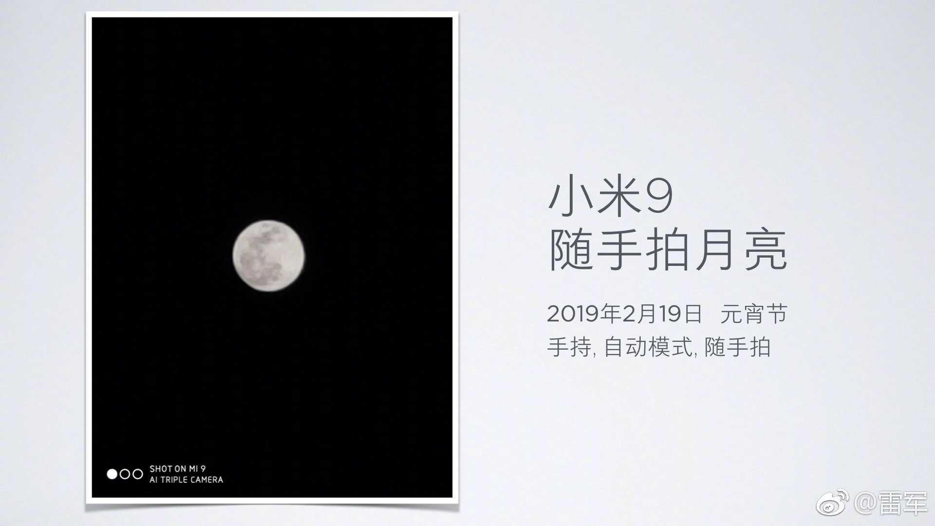 В рамках премьеры новых смартфонов P30 и Huawei P30 Pro представители бренда сообщили о запуске интеллектуальных функций HiVision Напомним что анонс умного помощника