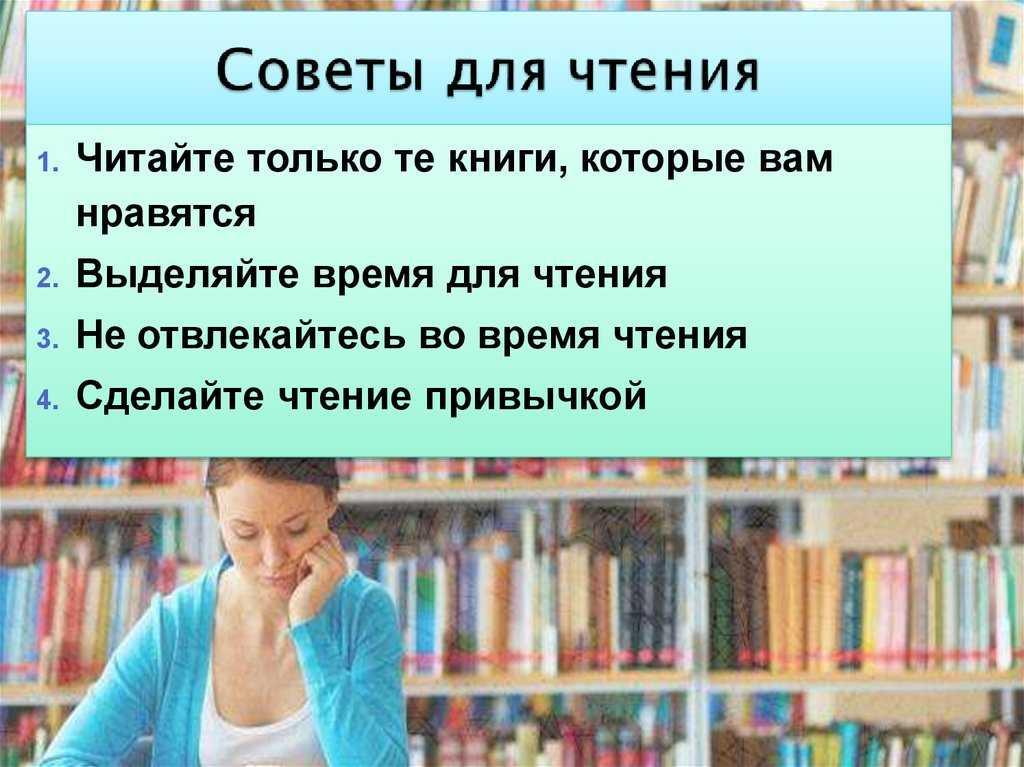 Как закачать книгу в электронную книгу? три простых способа