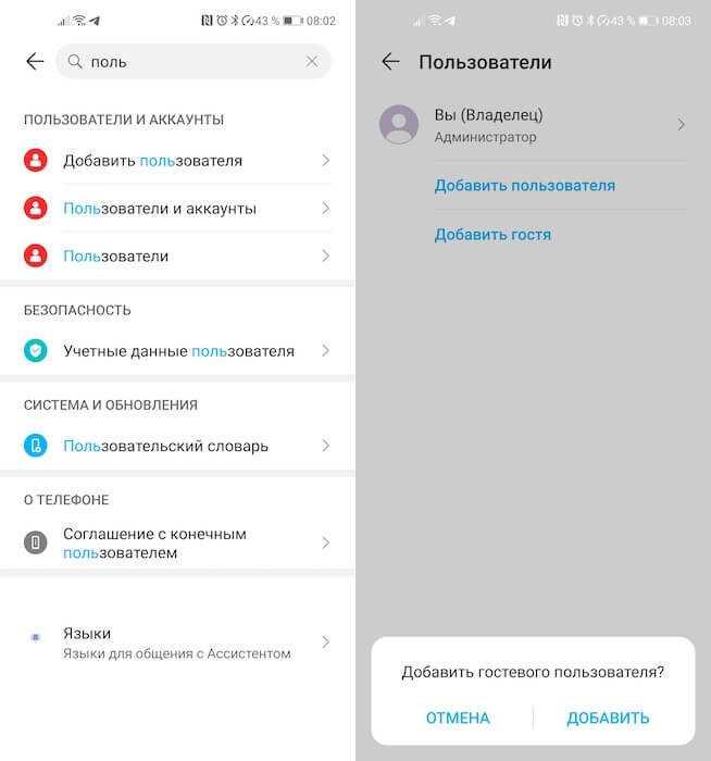 Google официально выпустила android 11. что нового и какие устройства обновятся