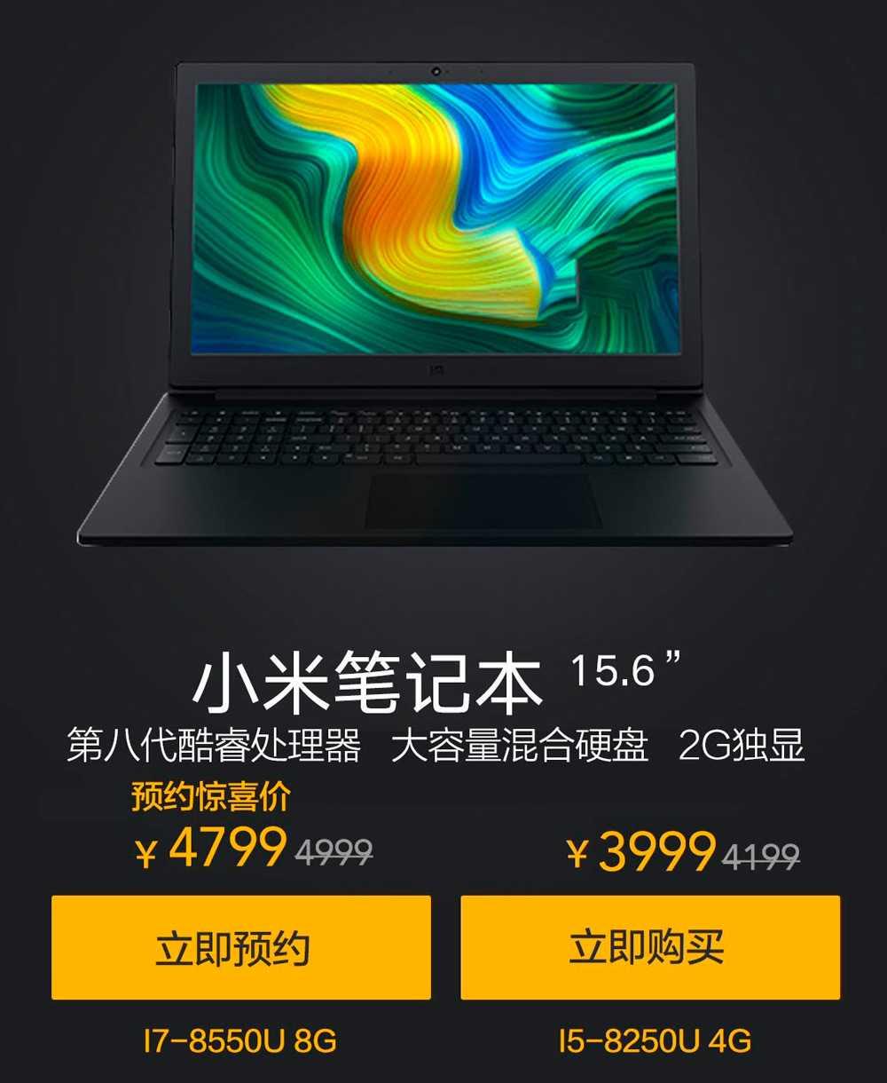 Xiaomi — википедия