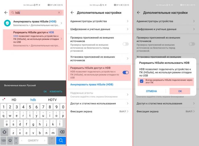 Китай угрожает apple теми же запретами, что сша наложили на huawei | appleinsider.ru