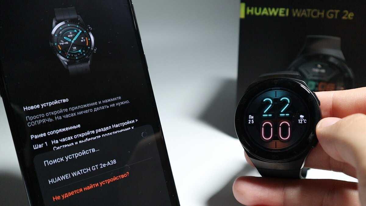 Как установить и изменить циферблаты на huawei watch gt/gt 2 и honor watch magic