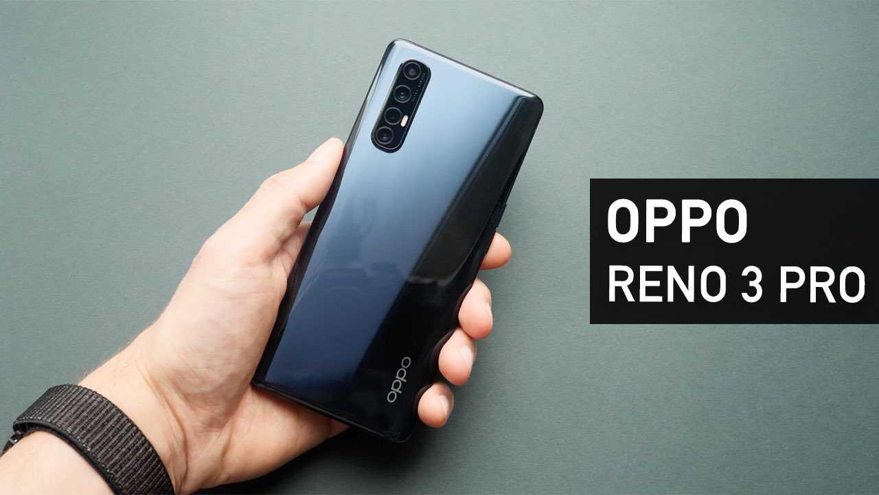 Полный обзор oppo reno 3 pro: характеристики и тесты смартфона, камеры, примеры фото