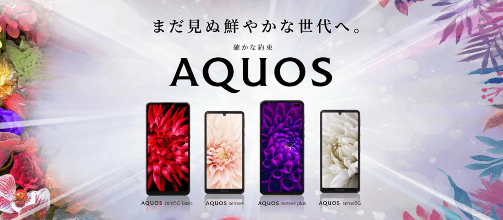Обзор sharp aquos s2: добротный китаец с извращенским экраном