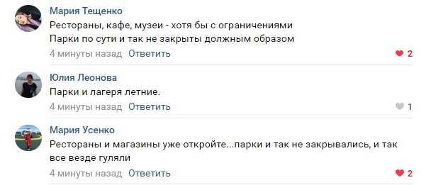 Месяц с huawei mate 30 pro. как изменилось первое впечатление. - androidinsider.ru