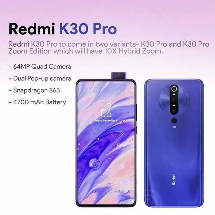 Redmi k30 pro zoom подтвердил, будет ли он иметь 5-кратный оптический зум с ois?