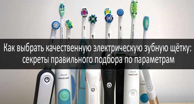 Трехэтапная чистка зубов   здоровье зубов