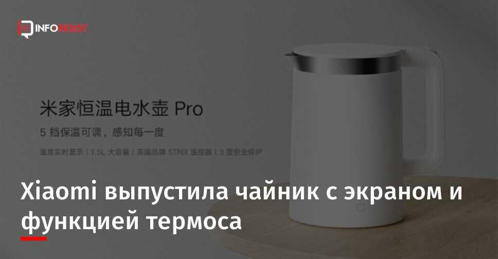В Китае компания Xiaomi представила два своих первых геймерских монитора которые получили название Mi Display и Mi Surface Display Ожидается что эти модели поступят в