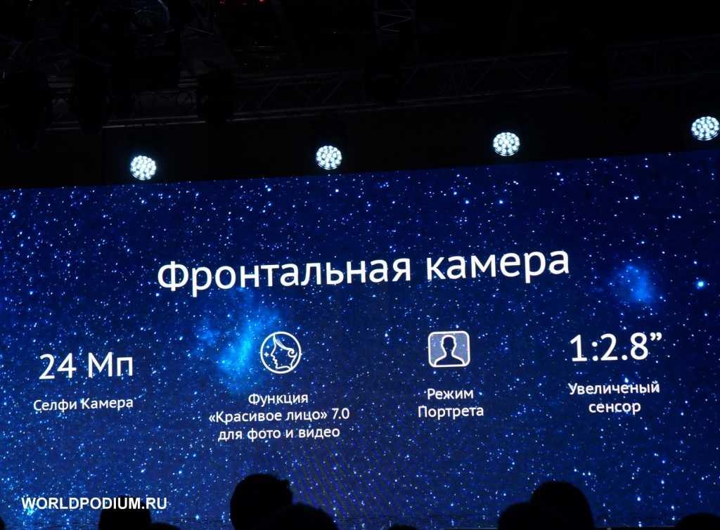 Смартфоны lenovo с мощной батареей в 2020 году