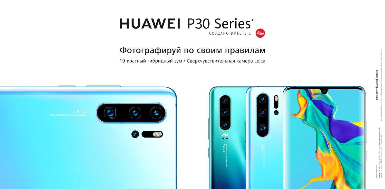 У huawei реальные проблемы с обновлением своих смартфонов