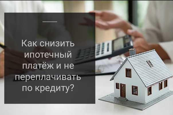 Как выбрать обогреватель для квартиры?