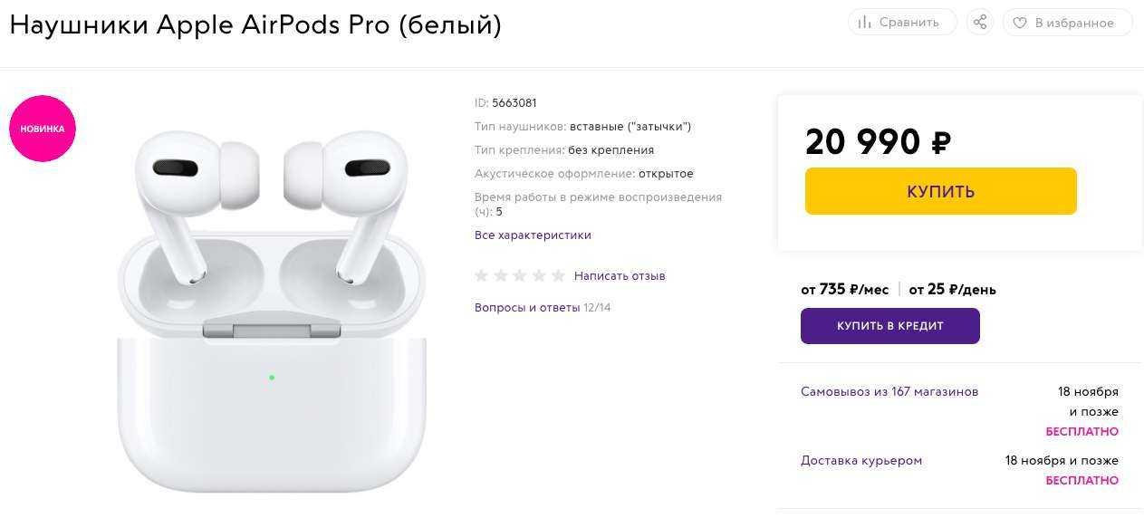 Выпадают airpods pro? спросите меня, что делать   appleinsider.ru