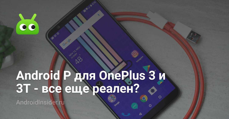 Как и сообщали инсайдеры ранее компания OnePlus порадовала поклонников двумя новыми бюджетными смартфонами Старшая версия представителя среднего класса получила