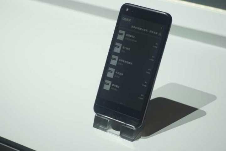 Производителю yota phone грозит банкротство - cnews